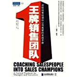 img - for COACHING SALESPEOPLE INTO SALES CHAMPIONS-A Tactical Playbook for Managers and Executives (Chinese Edition) book / textbook / text book