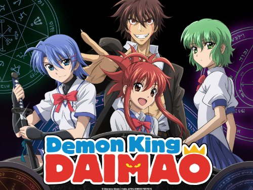 Amazon Com Demon King Daimao Season 1 Takashi Kondo Aki