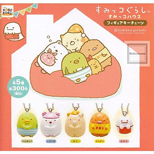 San-X Corner Sumikko Gurashi Mini Figure Key Chain Set of 5 - Capsule Toy Vending Machine
