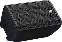 Yamaha DBR10 700-Watt Powered Speaker
