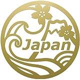 nc-smile Japan 日本 桜 富士山 波 ジャパン ステッカー 大きいサイズ 直径 16cm (ゴールド)