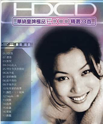 I Love You Fall Ever by Sammi Cheng on Amazon Music ...