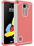 LG Stylus 2 Plus Case, LG G Stylo 2 Plus Case, Nuomaofly Heavy Duty Dual Layer Armored Hybrid Case Cover for LG Stylus 2 Plus / LG G Stylo 2 Plus (Coral Red and Grey)