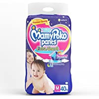 MamyPoko Medium Size Baby Diapers (40 Count)