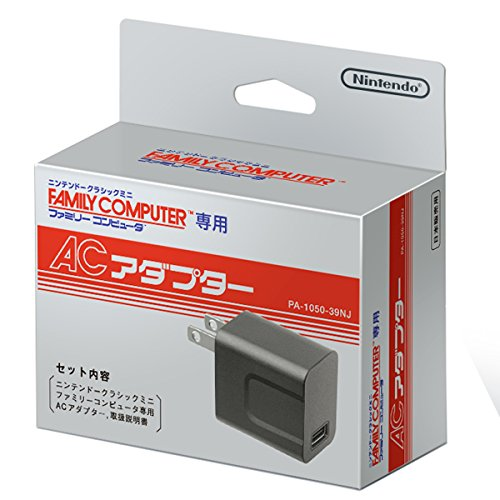 Nintendo classic mini family computer AC Adapter(Japan Inport) (Nintendo Family)