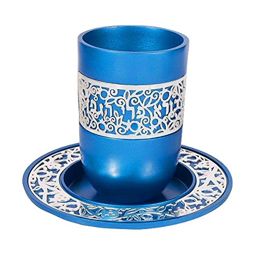 Kiddush Cup & Fountain Set - Yair Emanuel ALUMINUM KIDDUSH CUP BLUE (Bundle)