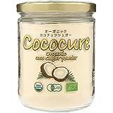 ココナッツシュガー 100% オーガニック 有機 JAS USDA EU 認定 砂糖 ファイン パウダー COCOCURE 低GI 無添加 (200グラム) [並行輸入品]