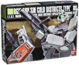 Bandai Hobby #38 GM COLD DISTRICTS, Bandai HGUC Action Figure