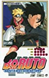 BORUTO―ボルト― 4 ―NARUTO NEXT GENERATIONS― (ジャンプコミックス)