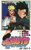 BORUTO - NARUTO NEXT GENERATIONS - Vol.4