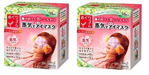 Sakura Skin Care Products - 6