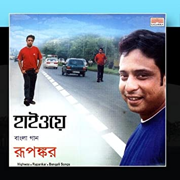 rupankar album highway songs