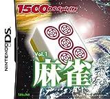 1500DS spirits Vol.1 麻雀