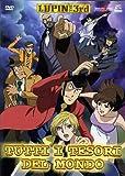 Lupin III - Tutti I Tesori Del Mondo [Italian Edition] by animazione