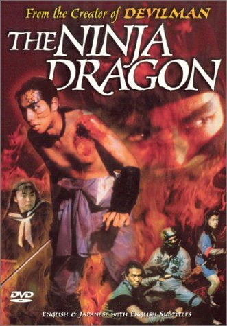 Amazon.com: The Ninja Dragon by Kenji Otsuki: Kenji Otsuki ...