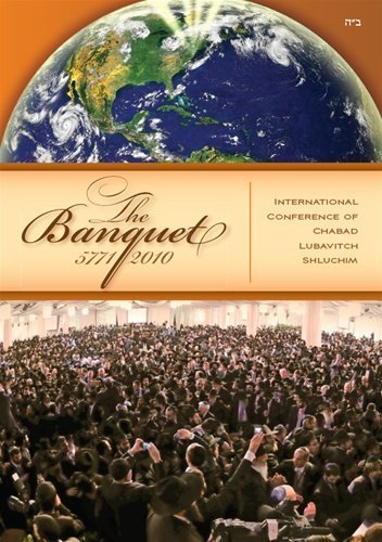 The Banquet 5771-2010 by The Lubavitcher Rebbe