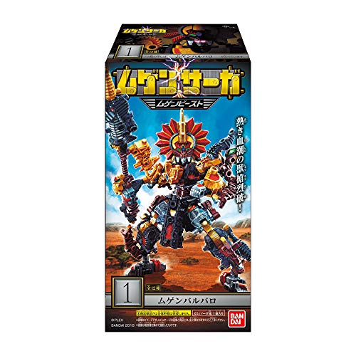 - Mugen Saga - Mugen Beast 12Pack Box (Candy Toy)