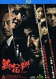 Shinjuku Incident [Blu-ray]