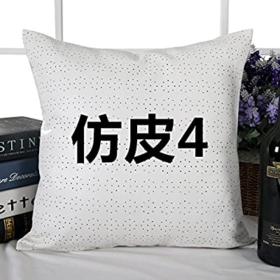 Deconovo Decorative Dot Perforated Pattern Solid Faux Leather Pillows Cushion Covers