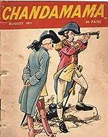 Chandamama English Magazine Pdf