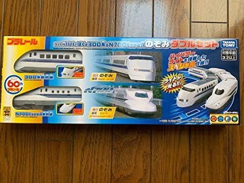 プラレール ライト付パパとぼくの300系&N700typeAのぞみダブルセット 60th