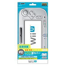 【Wii U】任天堂公式ライセンス商品 PC フル バリ硬カバー for Wii U GamePad