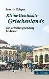 Kleine Geschichte Griechenlands: Von der Staatsgründung bis heute (Beck Reihe)