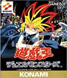 Yu-Gi-Oh! Duel Monsters (Japanese Import Game) [Game Boy]
