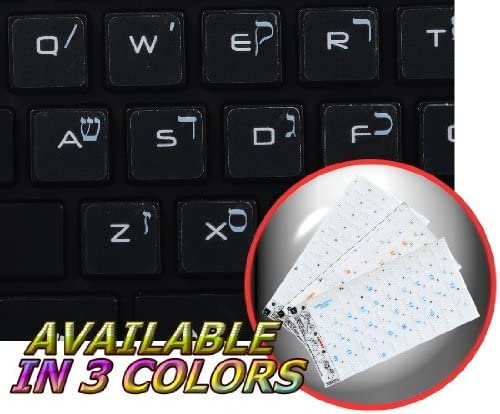 MAC HEBREW KEYBOARD STICKERS WITH WHITE LETTERING ON TRANSPARENT BACKGROUND FOR DESKTOP LAPTOP AND NOTEBOOK