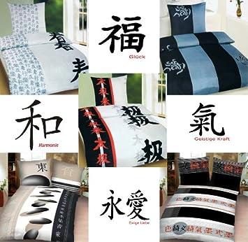 bettw sche asia m belideen. Black Bedroom Furniture Sets. Home Design Ideas
