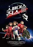Space Chimps Poster Korean 27x40 Featuring the vocal talents of: Andy Samberg Cheryl Hines