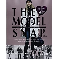 THE MODEL SNAP 最新号 サムネイル