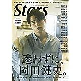 A-blue Stars
