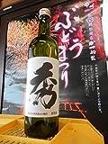 内田フルーツ農園  数量限定 山梨県産シャインマスカットでつくった『シャインマスカットワイン』(辛口)