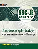 SSC JE Mechanical Engineering 10 Solved & 10 Practice Sets (Hindi)
