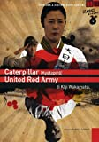 Caterpillar / United Red Army - Cofanetto Koji Wakamatsu (2 Dvd)