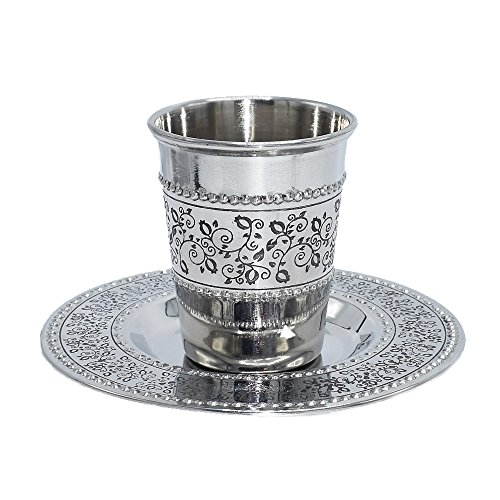 Stainless Steel - Non Tarnish - Kiddush Cup and Tray - For Shabbat and Havdalah - Judaica Shabbos and Holiday Gift - By Ner Mitzvah Judaica Kiddush Cup