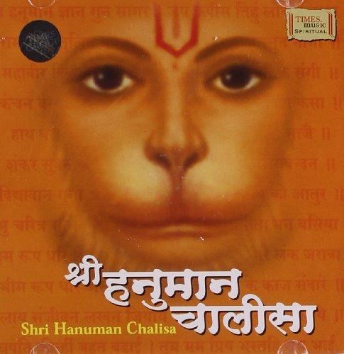 shri-hanuman-chalisa