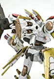 Armored Core: Victoria Fine Scale Model Kit