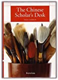 The Chinese Scholar's Desk, Nigel Cameron, 9627283649