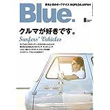 Blue. 2018年8月号 小さい表紙画像