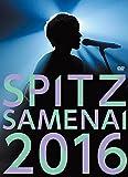 """【早期購入特典あり】SPITZ JAMBOREE TOUR 2016""""醒 め な い""""(初回限定盤)(2CD付)【特典:レプリカPASSステッカー】[DVD]"""