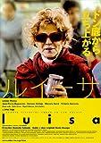 ルイーサ [DVD]
