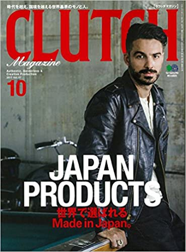 クラッチマガジン Vol.57 [CLUTCH Magazine vol 57]
