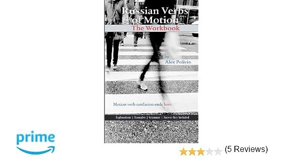 Workbook christmas grammar worksheets : Russian Verbs of Motion: The Workbook (Russian Edition): Alex ...