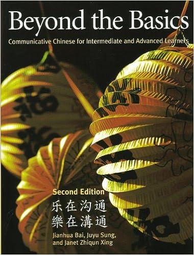 Amazon com: Beyond the Basics: Communicative Chinese for