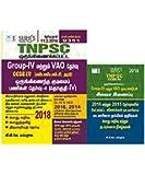 TNPSC Group IV & VAO All in One ( Combined ) CCSE IV ( SSLC Std ) Exam Books 2018