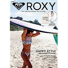 ROXY 表紙画像