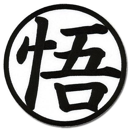 amazon dragonball z goku s symbol large king kai training Master P Toys image unavailable