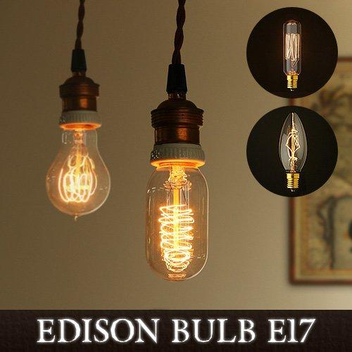 Amazon edison bulb e17 chandelier 25w amazon edison bulb e17 chandelier 25w edison bulb mozeypictures Images